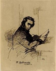 Автопортрет з рукописом (Подарунок Варварі)