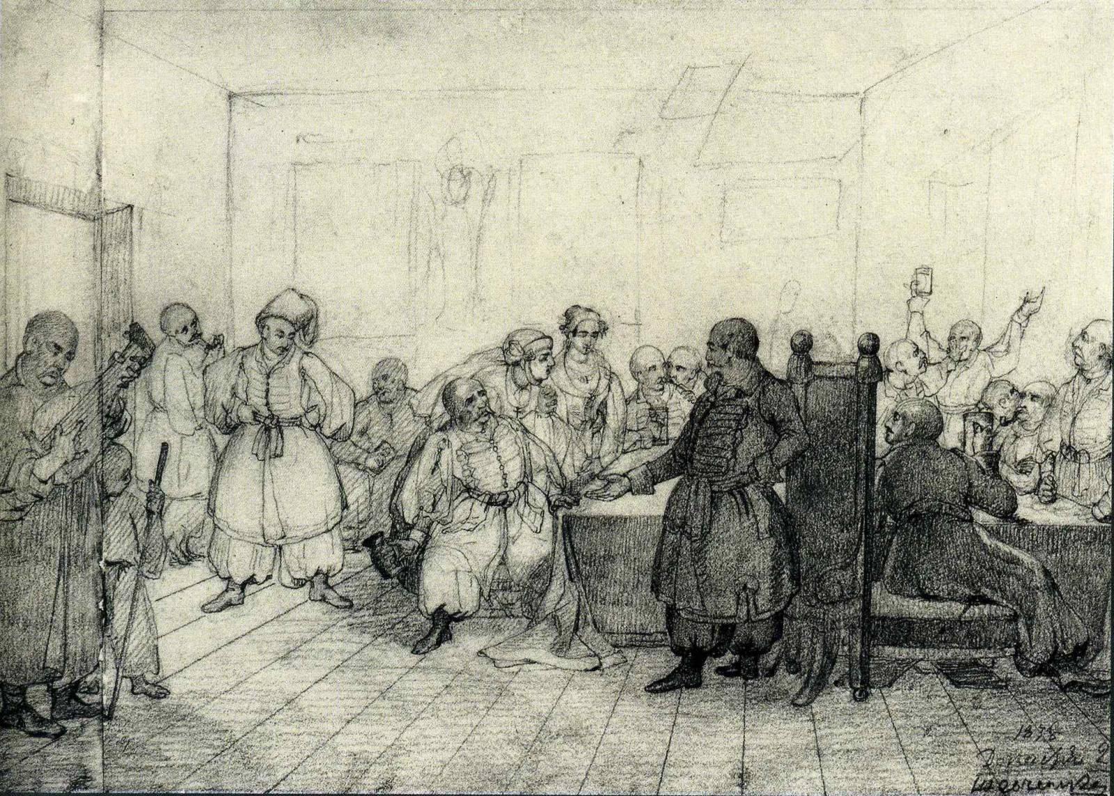 Козацький бенкет